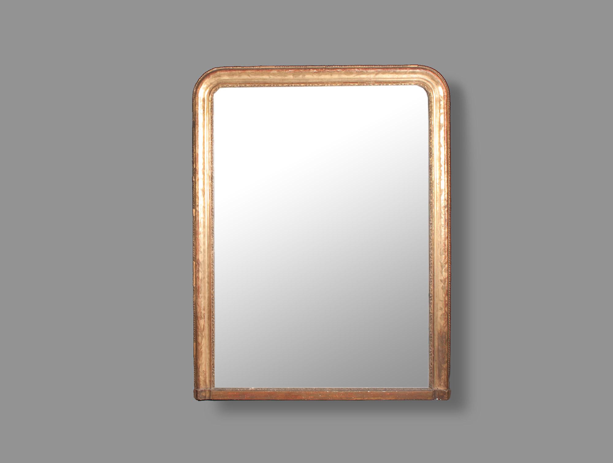 Grand miroir louis philippe soubrier louer mobiliers for Miroir louis philippe